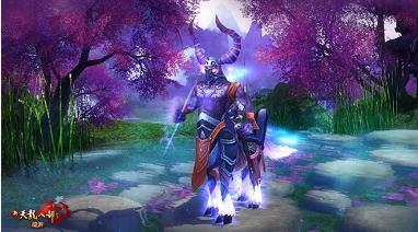 天龙八部坐骑紫电