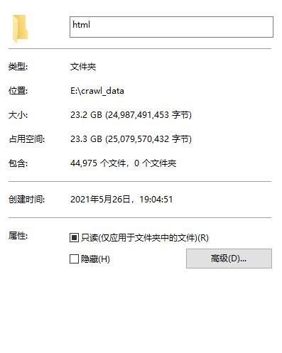 数据爬取23.2GB文件夹